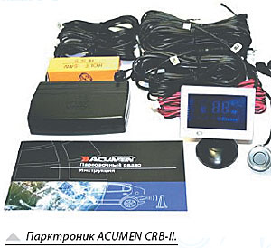 Парктроник ACUMEN CRB-II.