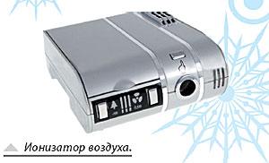 Ионизатор воздуха.