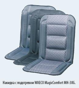Накидка с подогревом WAECO MagicComfort MH-30G.
